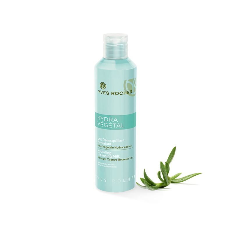 תמונת מוצר - חלב פנים עשיר בלחות לניקוי מסדרת Hydra Vegetal - מחיר המוצר 49.0000 ש״ח