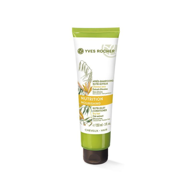 תמונת מוצר - מרכך הזנה והרגעה לשיער יבש מסדרת Soin Vegetal Cap 2 - מחיר המוצר 22.0000 ש״ח