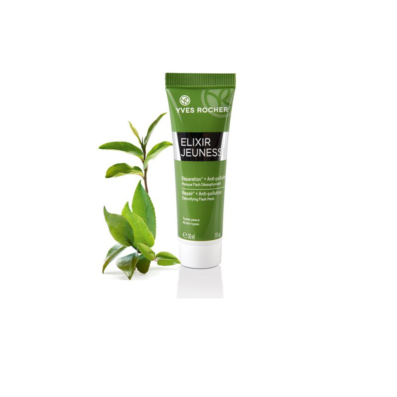 תמונת מוצר - מסכת פנים אנטי פולושן להגנה ושיקום העור מסדרת Elixir Jeunesse - מחיר המוצר 50.0000 ש״ח