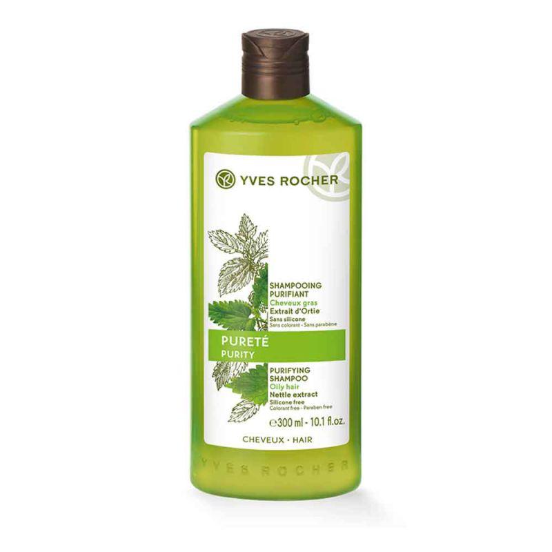 תמונת מוצר - שמפו מטהר ומזין לשיער שמן מסדרת Soin Vegetal Cap 2 - מחיר המוצר 22.0000 ש״ח