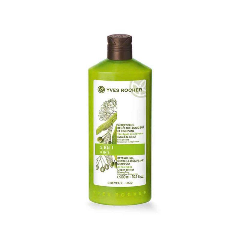 תמונת מוצר - שמפו 3 ב 1 להתרת קשרים וברק מסדרת Soin Vegetal Cap 2 - מחיר המוצר 22.0000 ש״ח