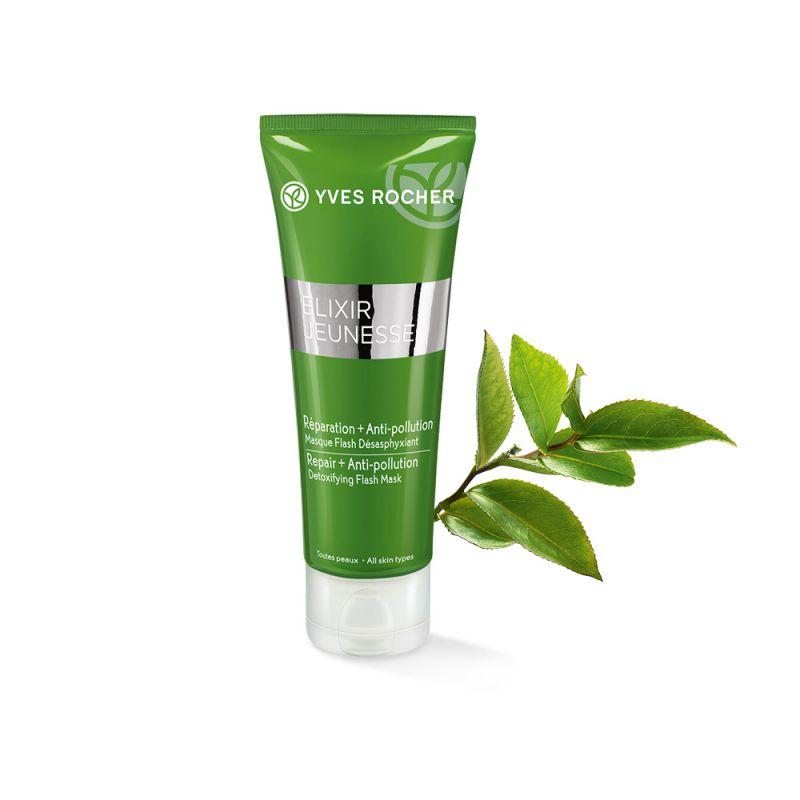 תמונת מוצר - מסכת פנים אנטי פולושן להגנה ושיקום העור מסדרת Elixir Jeunesse - מחיר המוצר 105.0000 ש״ח