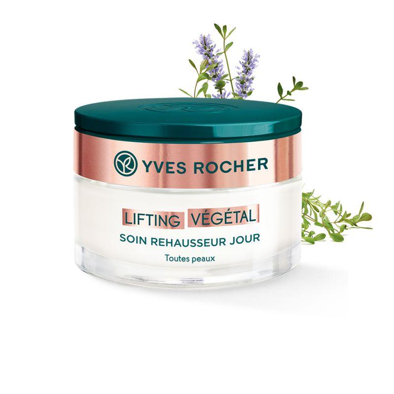 תמונת מוצר - קרם יום לאפקט מתיחה וטיפול ברפיון העור מסדרת New Lifting Vegetal - מחיר המוצר 230.0000 ש״ח