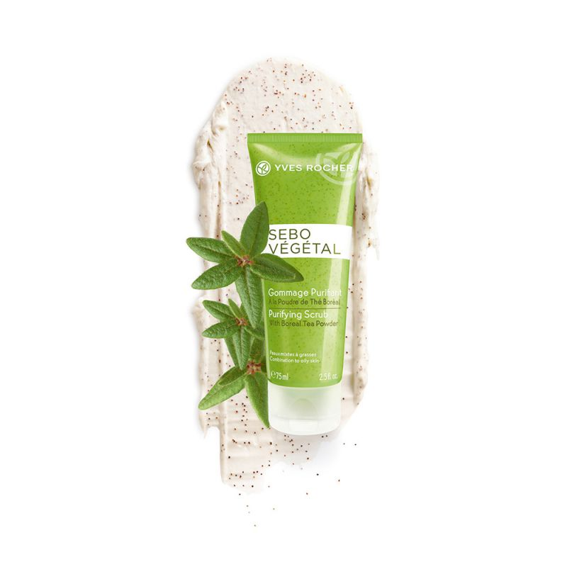 תמונת מוצר - פילינג מטהר לעור שמנוני מסדרת Sebovegetal New - מחיר המוצר 70.0000 ש״ח