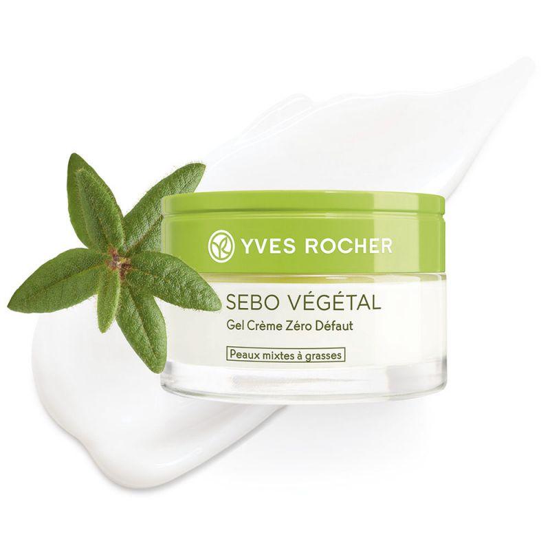 תמונת מוצר - קרם ג׳ל לעור שמנוני מסדרת Sebovegetal New - מחיר המוצר 95.0000 ש״ח