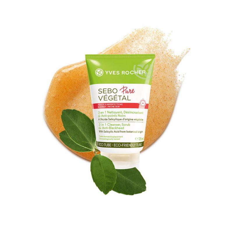 תמונת מוצר - ג׳ל לניקוי עמוק לעור שמן הנוטה לאקנה מסדרת Sebo Vegetal Pure - מחיר המוצר 70.0000 ש״ח