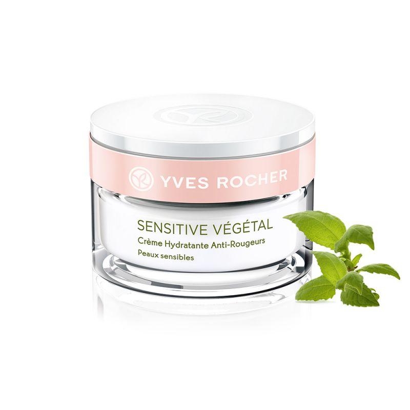 תמונת מוצר - קרם לחות להפחתת אדמומיות לעור רגיש מסדרת Sensitive Vegetal - מחיר המוצר 105.0000 ש״ח