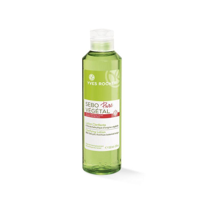 תמונת מוצר - תחליב לשיפור והחלקת מראה עור הפנים מסדרת Sebo Vegetal Pure - מחיר המוצר 70.0000 ש״ח
