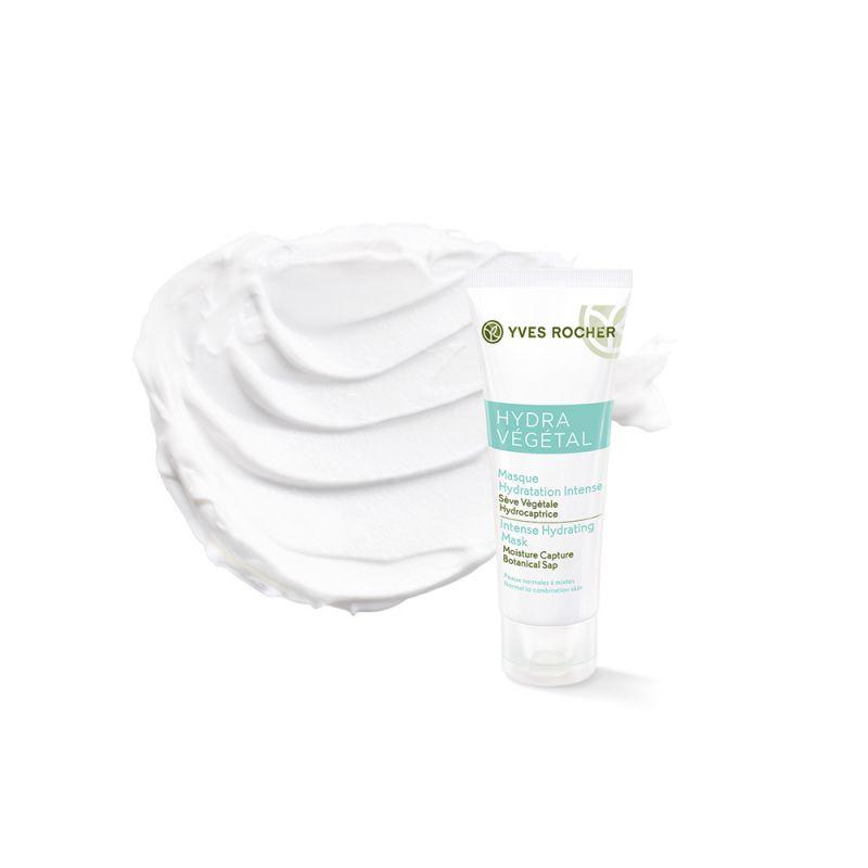 תמונת מוצר - מסכת לחות אינטנסיבית לעור מועשר וזוהר מסדרת Hydra Vegetal - מחיר המוצר 75.0000 ש״ח