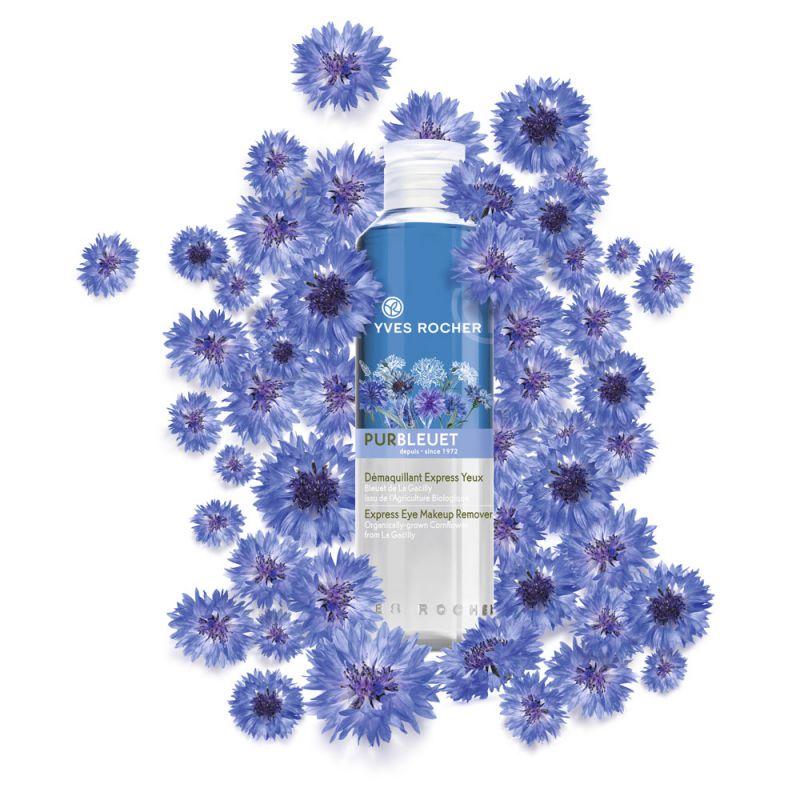תמונת מוצר - מסיר איפור אפקטיבי ומזין מסדרת Pur Bleuet - מחיר המוצר 65.0000 ש״ח