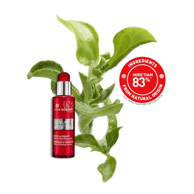 תמונת מוצר - סרום אולטרה למיצוק והשבת נפח לעור הפנים מסדרת Serum Vegetal - מחיר המוצר 195.0000 ש״ח