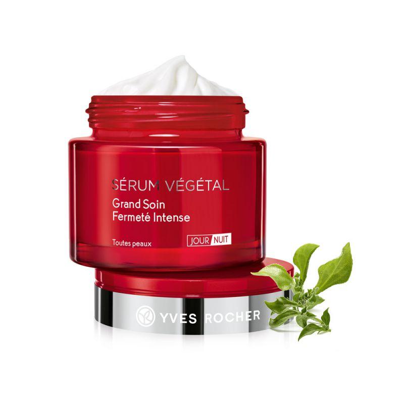 תמונת מוצר - קרם אינטנסיבי למיצוק והשבת הנפח מסדרת Serum Vegetal - מחיר המוצר 239.0000 ש״ח