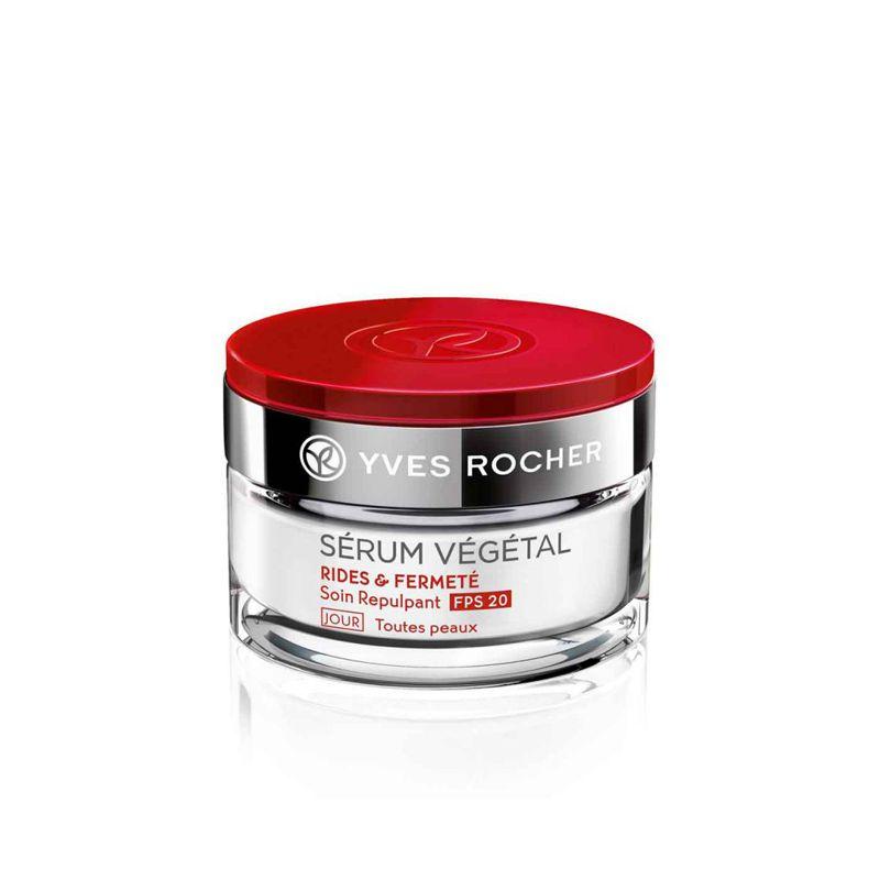 תמונת מוצר - קרם יום לטיפול בקמטים ומיצוק עם SPF20 מסדרת Serum Vegetal - מחיר המוצר 195.0000 ש״ח