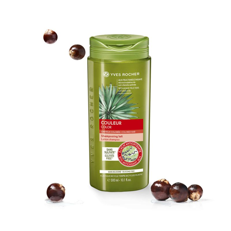 תמונת מוצר - שמפו ללא מלחים לשיער צבוע מסדרת New Hair Care - מחיר המוצר 25.0000 ש״ח