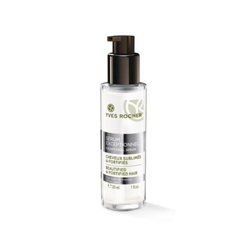 תמונת מוצר - סרום טיפולי מועשר בשמנים מיקרו בוטניים מסדרת Soin Vegetal Cap 2 - מחיר המוצר 59.0000 ש״ח