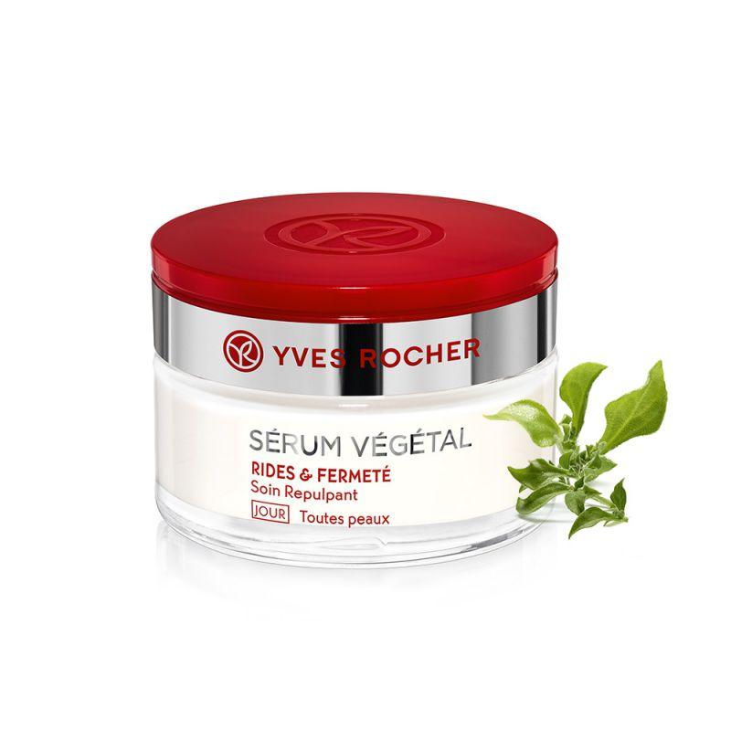 תמונת מוצר - קרם יום למיצוק והשבת נפח עור הפנים מסדרת Serum Vegetal - מחיר המוצר 195.0000 ש״ח