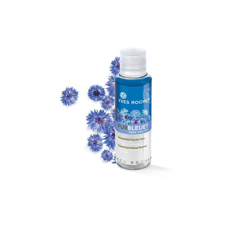 """תמונת מוצר - N מסיר איפור דו פאזי 100 מ""""ל מסדרת Pur Bleuet - מחיר המוצר 49.0000 ש״ח"""