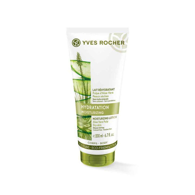 תמונת מוצר - תחליב לחות אלוורה לעור יבש מסדרת Soin Vegetal Corps 1 - מחיר המוצר 47.0000 ש״ח