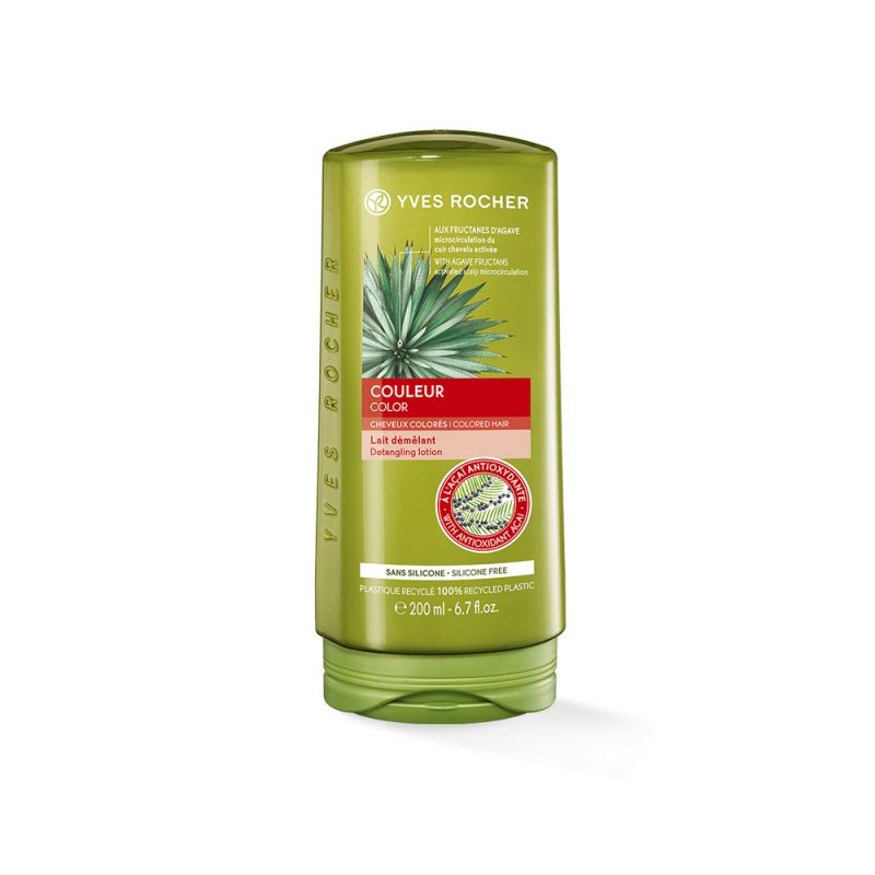 תמונת מוצר - מרכך לשיער צבוע מסדרת New Hair Care - מחיר המוצר 29.0000 ש״ח