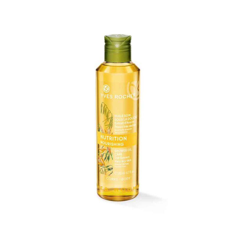 תמונת מוצר - שמן רחצה לעור יבש מאוד מסדרת Soin Vegetal Corps 1 - מחיר המוצר 54.0000 ש״ח