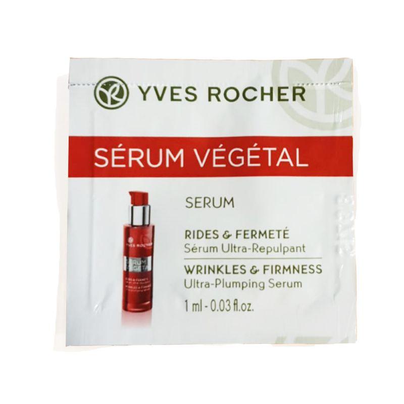 תמונת מוצר - דוגמית סרום אולטרה למיצוק והשבת נפח לעור הפנים מסדרת Serum Vegetal - מחיר המוצר 5.0000 ש״ח