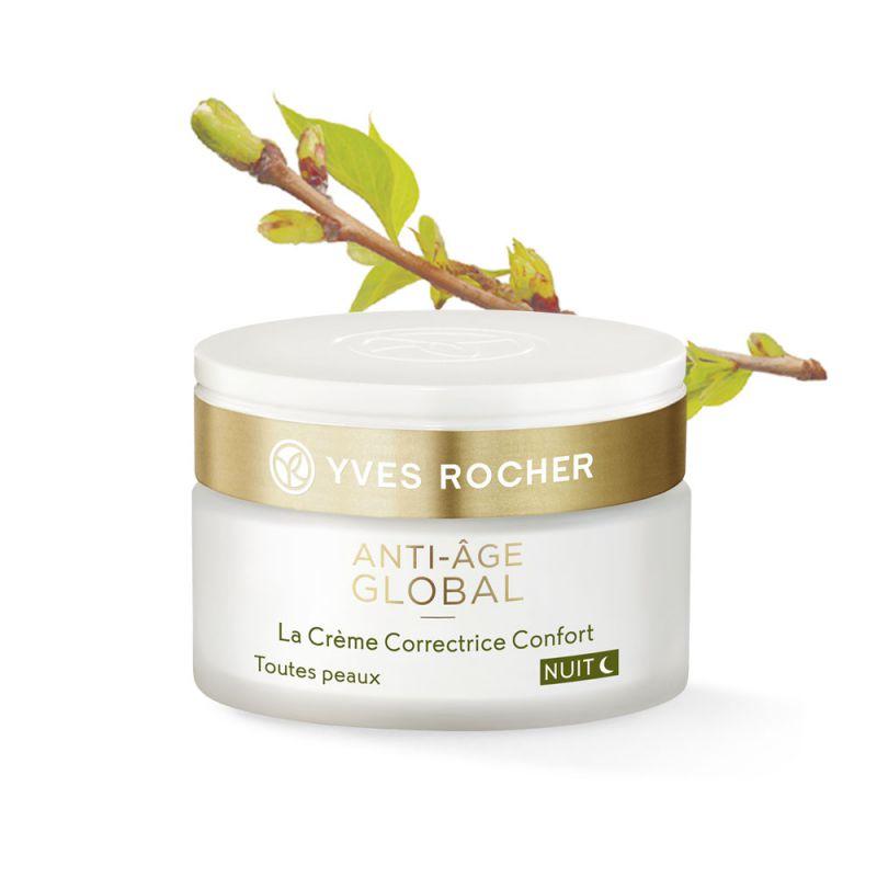 תמונת מוצר - קרם לילה אנטי אייג' לחידוש והחייאת העור מסדרת Anti Age Global 2 - מחיר המוצר 250.0000 ש״ח