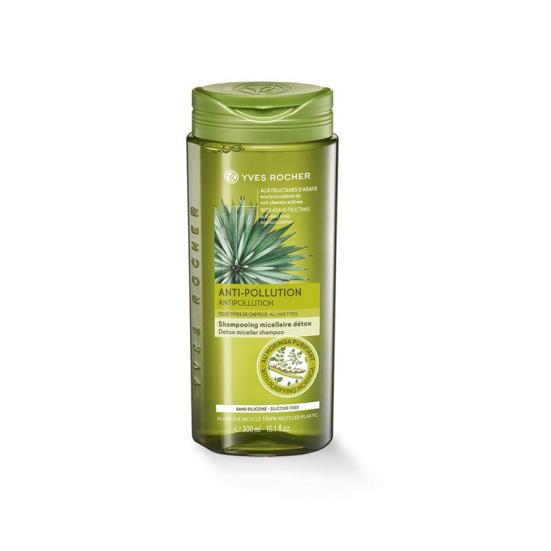 תמונת מוצר - שמפו דיטוקס מטהר ומגן מפני נזקי הסביבה מסדרת New Hair Care - מחיר המוצר 25.0000 ש״ח