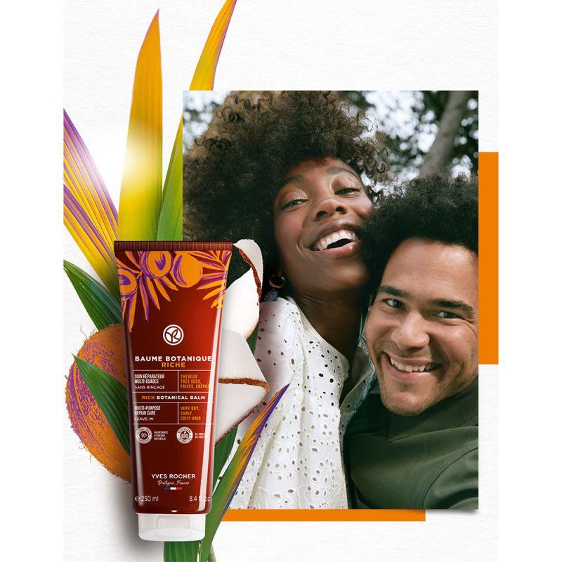 תמונת מוצר - קרם הזנה משקם עשיר לשיער יבש  מאוד מסדרת New Hair Care - מחיר המוצר 75.0000 ש״ח