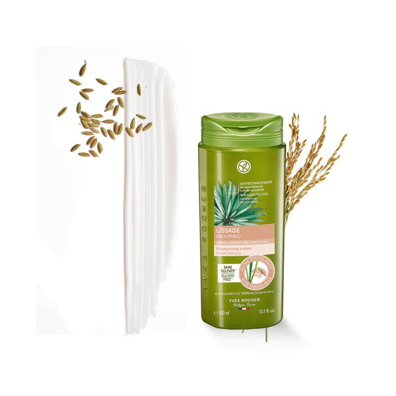 תמונת מוצר - קרם שמפו נטול מלחים למראה שיער חלק מסדרת New Hair Care - מחיר המוצר 29.0000 ש״ח
