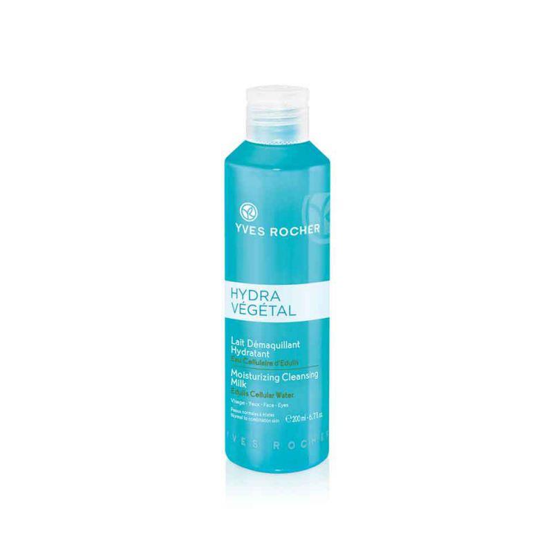 תמונת מוצר - חלב פנים עשיר בלחות לעור רגיל ומעורב מסדרת Hydra Vegetal New - מחיר המוצר 59.0000 ש״ח