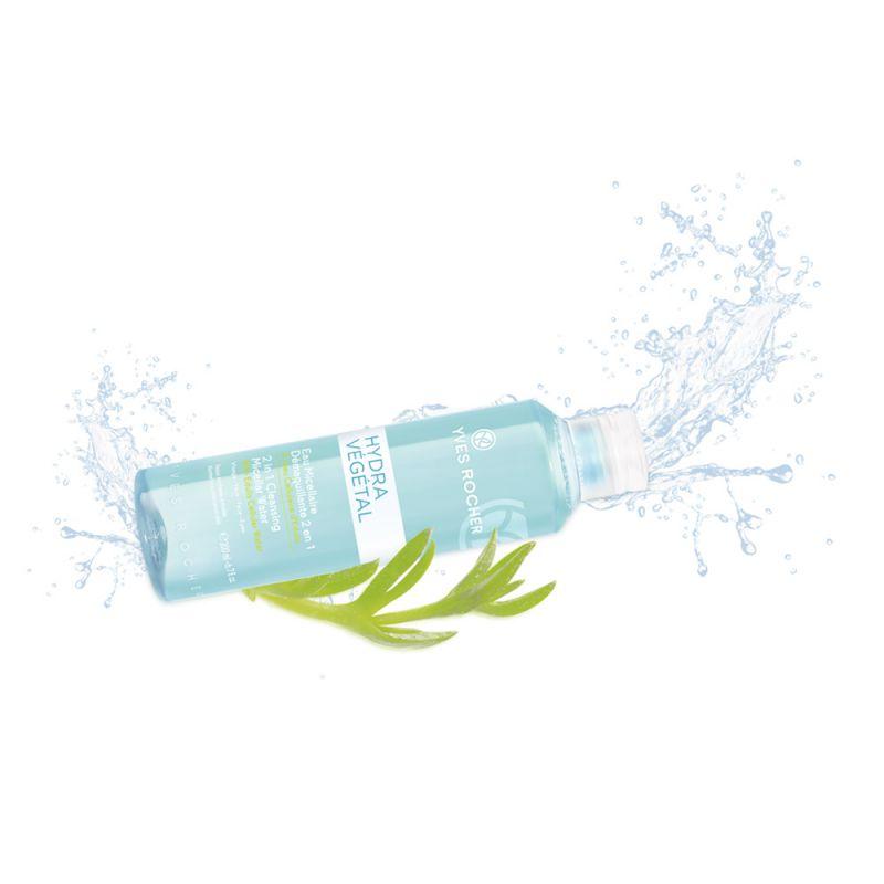 תמונת מוצר - מי מיסלר 2 ב 1 לעור רגיל עד מעורב מסדרת Hydra Vegetal New - מחיר המוצר 59.0000 ש״ח