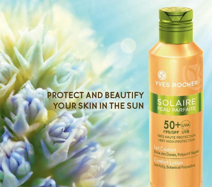 הגנה מושלמת מהשמש עם 30% הנחה!